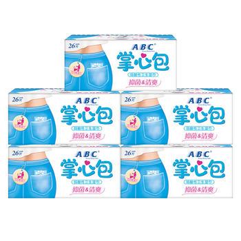 ABC私处卫生湿巾套装掌心包护理迷你装26片*5包