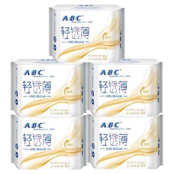 ABC卫生巾套装日用绵柔轻透薄姨妈巾240mm*5包装