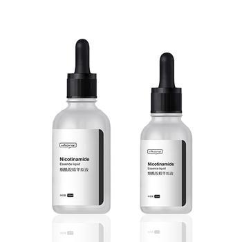 美白淡斑烟酰胺原液15ml/30ml补水保湿提亮肤色淡化色点