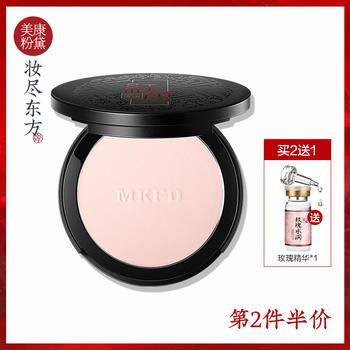 【第2件半价】美康粉黛玫瑰粉饼定妆控油遮瑕不脱妆