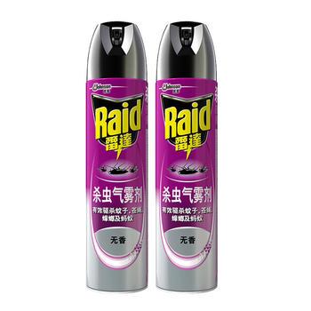 雷达杀虫气雾剂 无香600ml*2 灭蟑螂杀飞虫蚂蚁杀苍蝇