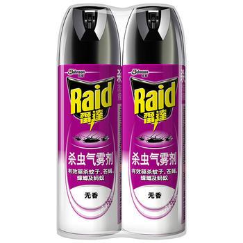 雷达杀虫气雾剂无香 550ml*2瓶 除虫灭蚊蟑螂蚂蚁药