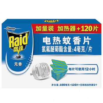 雷达电热蚊香片120片蚊香片+加热器