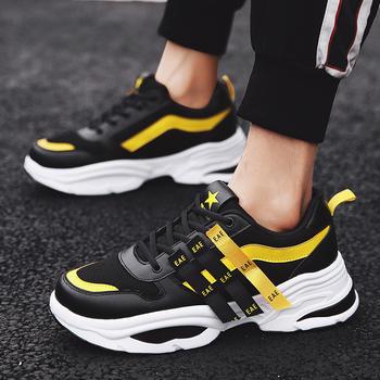 跨洋 时尚厚底休?#22411;?#27668;运动男鞋 黑黄
