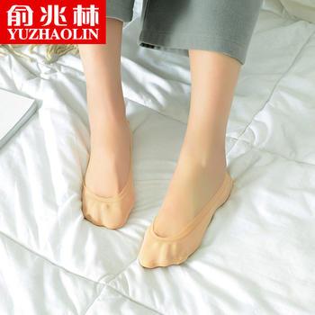 俞兆林船袜女夏季浅口无痕隐形袜薄款冰丝船袜女