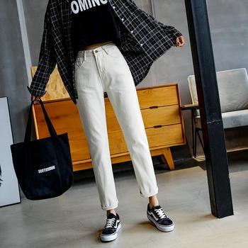 可奈丽莎2019新款哈伦牛仔裤女宽松萝卜裤老爹工装裤