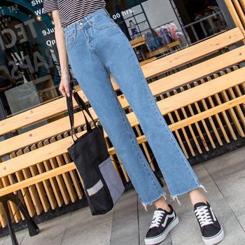 KDN毛边喇叭阔腿裤宽松九分牛仔裤显瘦毛边高腰夏