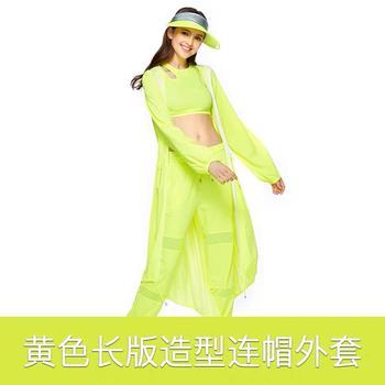 张钧甯同款 台湾后益hoii长版连帽造型拉链外套
