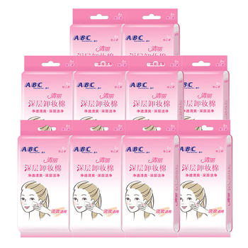 abc卸妆棉 保湿卸妆湿纸巾 10包80片  免洗温和独立包装