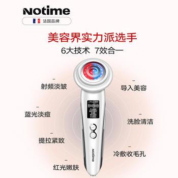 notimeSKB-1703射频美容仪红蓝光子嫩肤导入仪童颜机