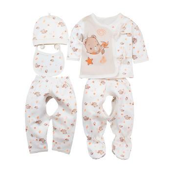 谷斐尔GOPHER纯棉宝宝内衣五件套新生儿囤货婴幼儿装