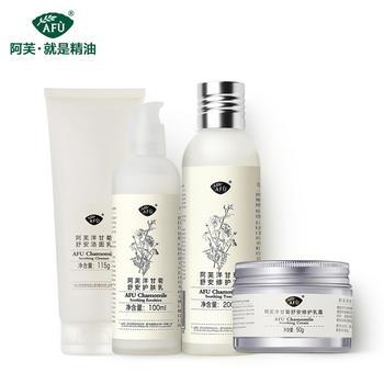 阿芙官方正品洋甘菊护肤品套装补水保湿专用敏感肌肤