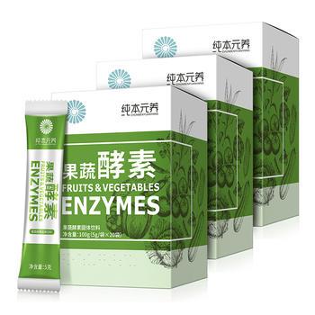 酵素 果蔬酵素粉台湾复合孝素粉酵素梅3盒装