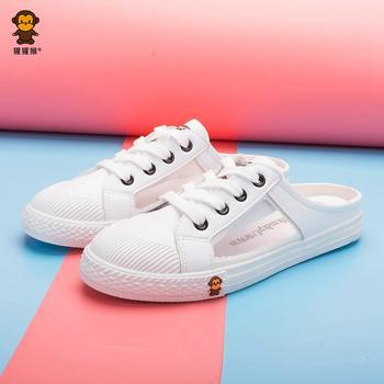 100KM小白鞋女夏季新款百搭基础平底镂空网纱透气板鞋