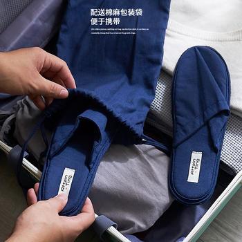 远港 出差旅行便携式可折叠拖鞋飞机酒店男女款四季