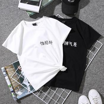 凡哈情侣装夏装半袖新款带字性格好短袖T恤