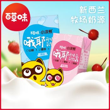 百草味 哦耶果奶125ml*2 乳酸菌风味饮料酸酸乳草莓牛奶
