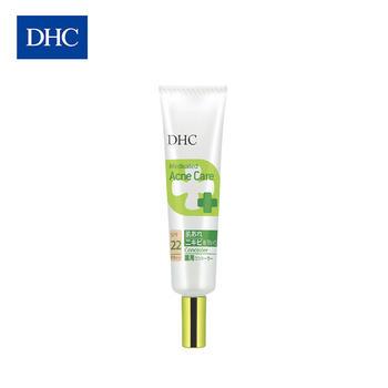 DHC抗痘柔颜遮瑕膏SPF22PA++10g遮盖痘痕改善肤色不均