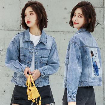 KDN 新款韓版寬松顯瘦牛仔短款夾克女學生外套上衣