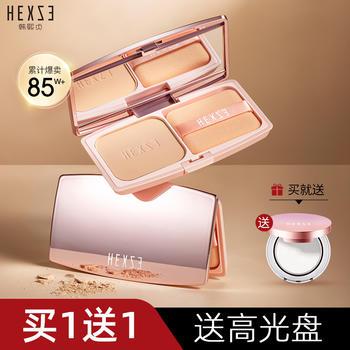 韩熙贞丝滑粉饼10g 轻薄透气,细若无感!