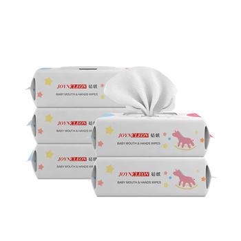 婧麒婴儿湿巾纸新生大包装特价宝宝湿纸巾80抽