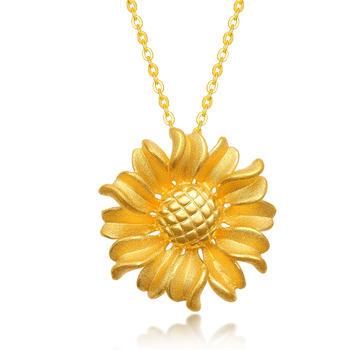 阿梵尼 黄金吊坠女向日葵项链3d硬金希望之花锁骨链