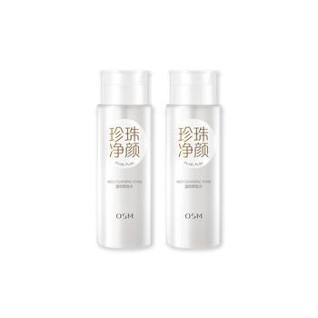 欧诗漫(OSM )珍珠净颜温和卸妆水200ml*2双瓶装更划算!