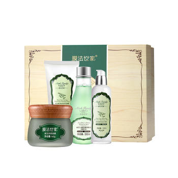 膜法世家绿豆清肌保湿清洁毛孔控油礼盒 四件套