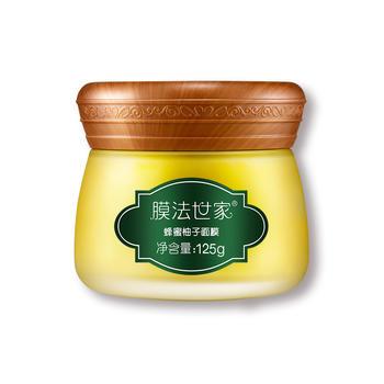 中国•膜法世家蜂蜜柚子面膜 125g 提亮肤色 滋养补水