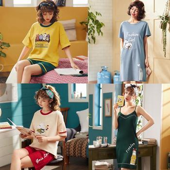 凯丝柔可外穿家居服棉睡裙短袖睡衣套装  多款可选