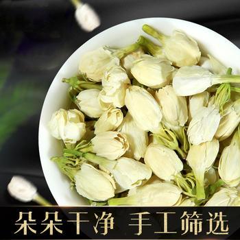 宁安堡 新鲜茉莉花茶 广西茉莉花苞新鲜头花花茶叶