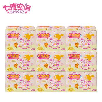 七度空间卫生巾少女系列护垫18片*9包组合