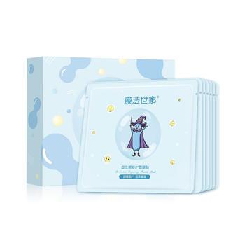 膜法世家 益生菌修护面膜贴7片装 敏感肌修护舒缓面膜