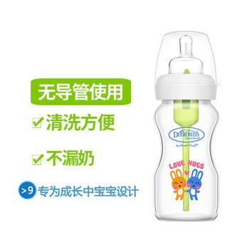 布朗博士爱宝选宽口防胀气玻璃奶瓶晶彩版270mlWB9130-CH