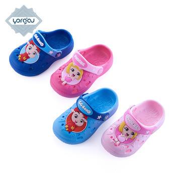 猪猪侠儿童拖鞋男女童洞洞鞋夏季防滑包头宝宝凉拖鞋
