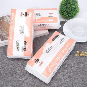拉美拉 60片活肤洁面巾抽取式卸妆棉面部洗脸化妆棉片
