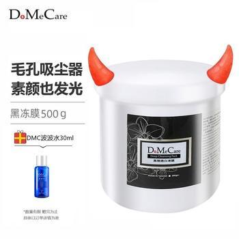 官方授权专营店中国台湾DoMeCare欣兰多媚卡雅黑冻膜500g