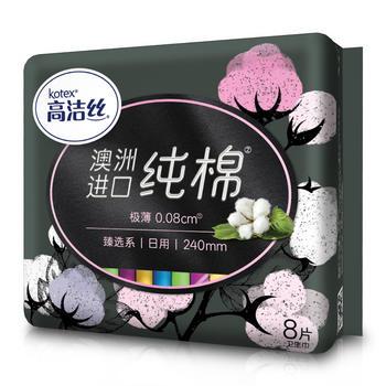 高洁丝 Kotex 臻选纯棉日用卫生巾240mm*8片