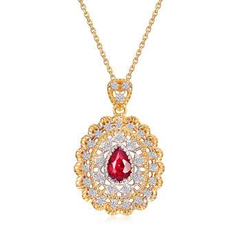 今上珠宝18K金红宝石吊坠克拉钻石项链含链倾城佳人女