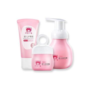 中国•红色小象婴儿洗护三件套装(婴儿洗发沐浴露99ml+婴儿多效霜25g+婴儿护臀霜50g)