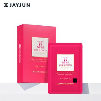 【玫瑰净白】JAYJUN玫瑰精华柔肤面膜10片补水保湿面膜