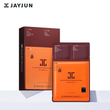 【李佳琦推荐】JAYJUN捷俊韩国黑色水光三部曲面膜10片
