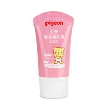 贝亲婴儿润肤霜(滋润型)35g 温柔呵护