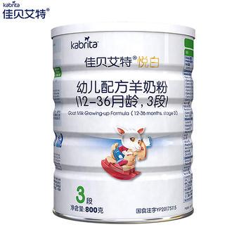 佳贝艾特金装婴幼儿羊奶粉3段悦白800g*7罐无积分