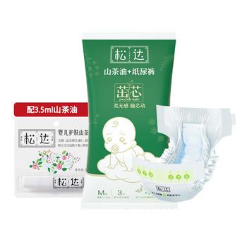【每人限拍1份】松达茁芯系列山茶油+纸尿裤体验装3片
