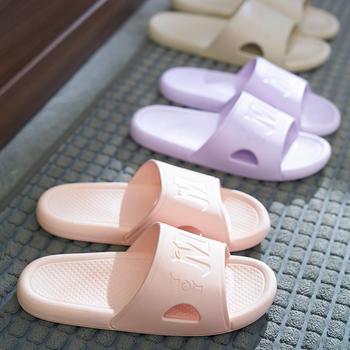 远港浴室拖鞋 女四季室内厚底防滑家居情侣洗澡凉拖