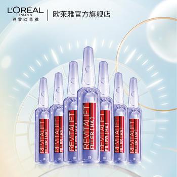 欧莱雅复颜玻尿酸水光充盈导入浓缩安瓶精华液1.5mlx7