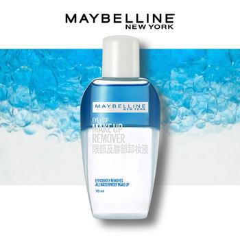 美国•美宝莲(MAYBELLINE) 眼部及唇部卸妆液 70ml