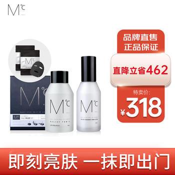 MdoC 蒙度士 韩国进口 男士保湿舒缓礼盒 调解油脂分泌