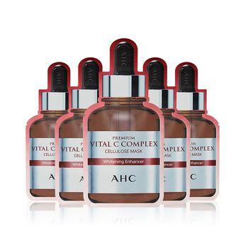 AHC爱和纯 第三代臻致维生素C面膜